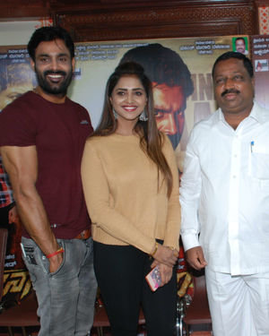 Gadi Naadu Film Press Meet Photos
