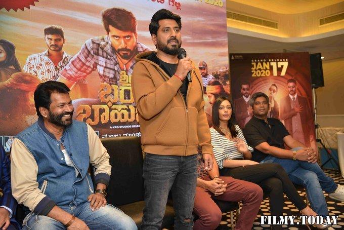 Bharath Bahubali Kannada Film Press Meet Photos   Picture 1714151