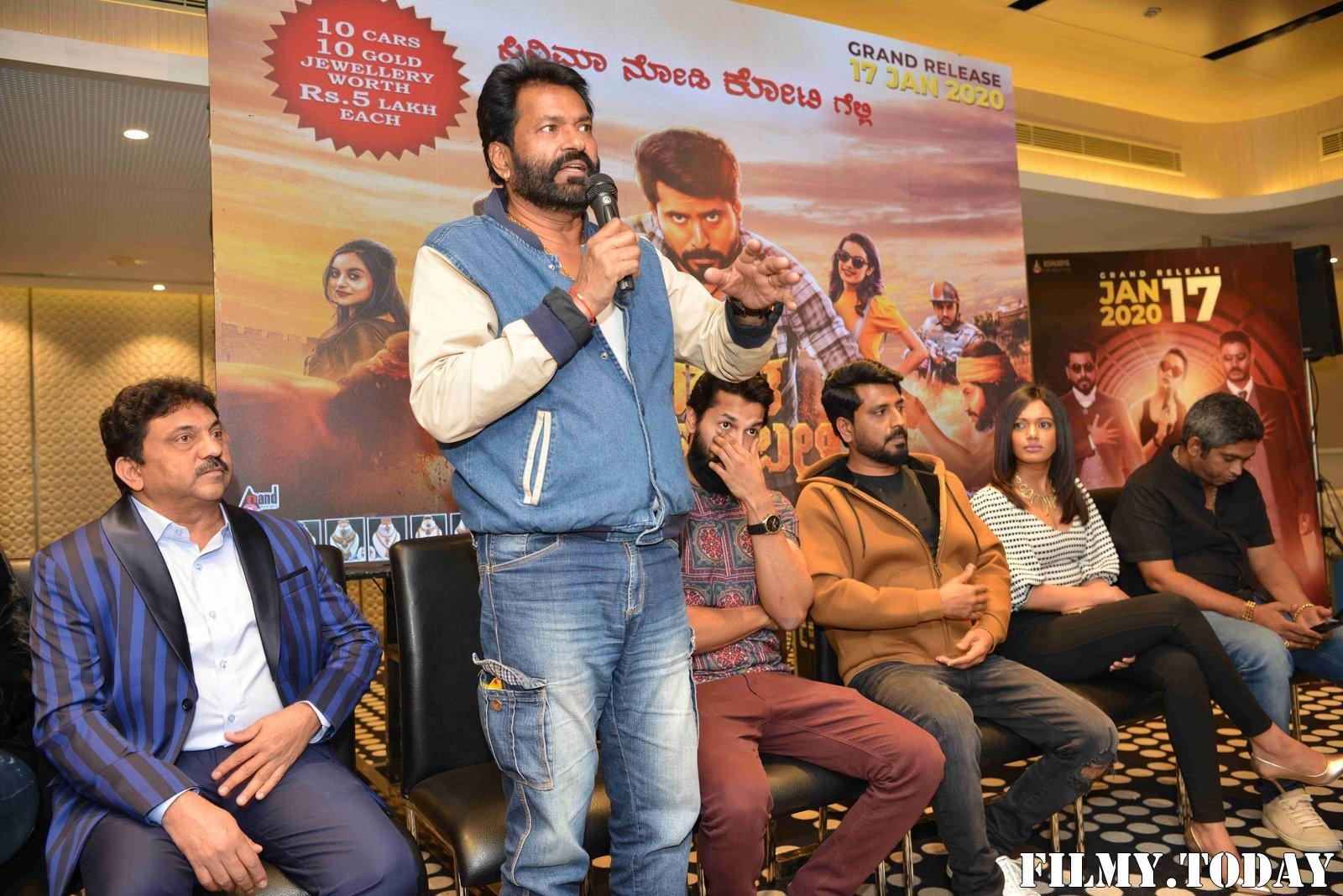 Bharath Bahubali Kannada Film Press Meet Photos   Picture 1714159
