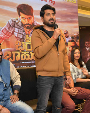 Bharath Bahubali Kannada Film Press Meet Photos | Picture 1714151