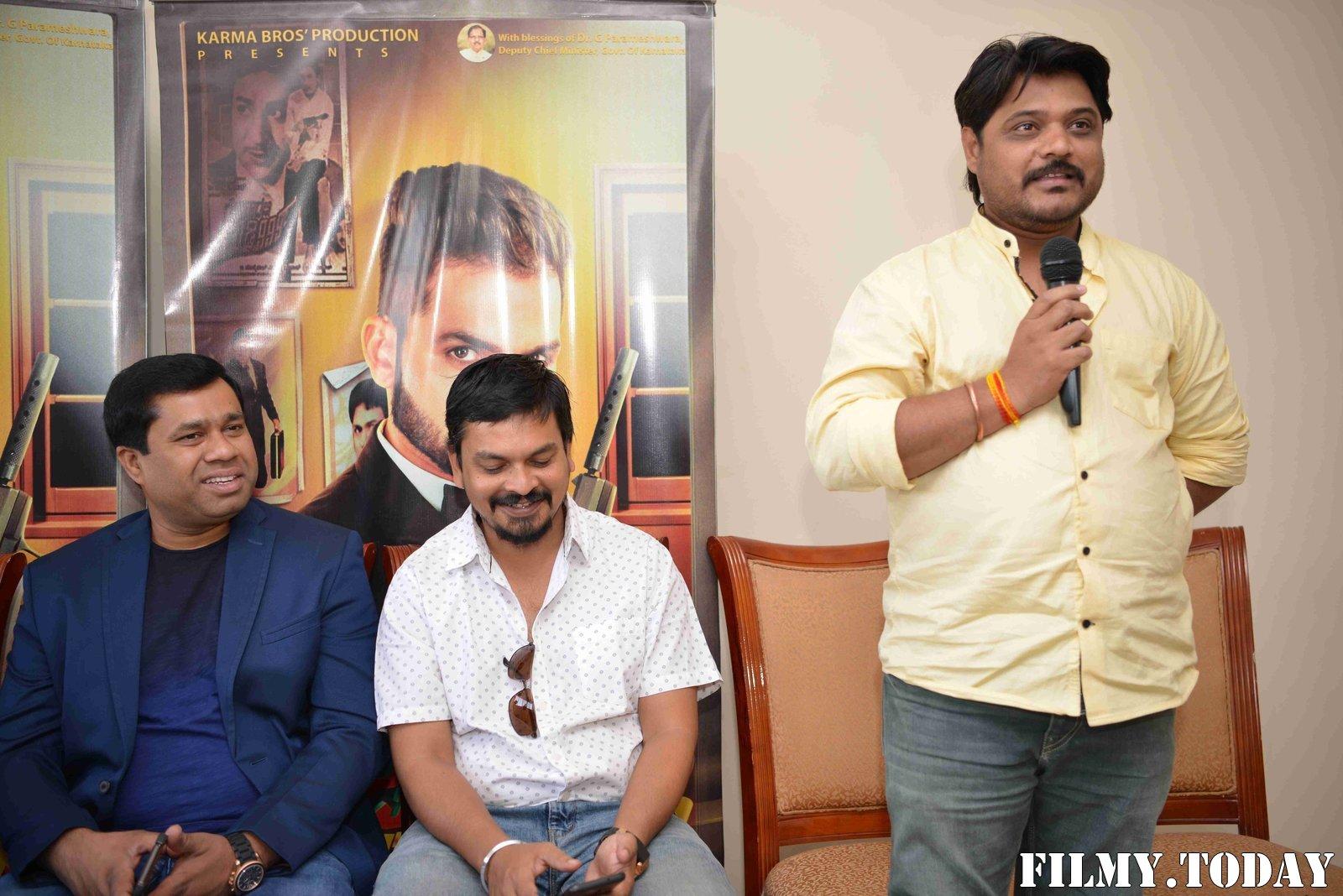 Raju James Bond Kannada Film Press Meet Photos | Picture 1714120