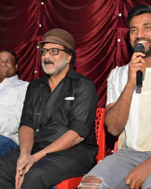 Prarambha Film Audio Release Photos | Picture 1725329
