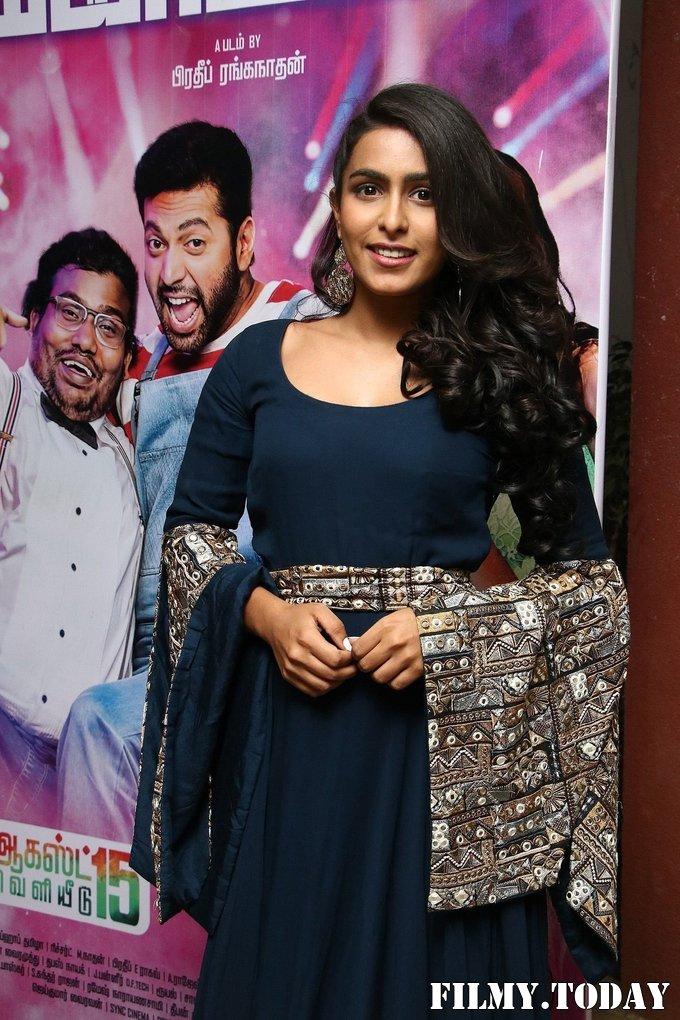 Samyuktha Hegde - Comali Tamil Movie Press Meet Photos   Picture 1671957