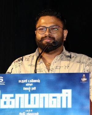 Comali Tamil Movie Press Meet Photos   Picture 1672029