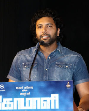 Jayam Ravi - Comali Tamil Movie Press Meet Photos | Picture 1672036