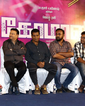 Comali Tamil Movie Press Meet Photos | Picture 1672037