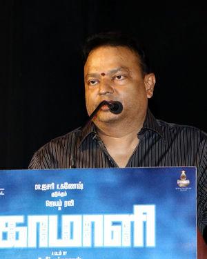 Comali Tamil Movie Press Meet Photos   Picture 1672033