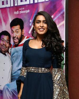 Samyuktha Hegde - Comali Tamil Movie Press Meet Photos | Picture 1671955