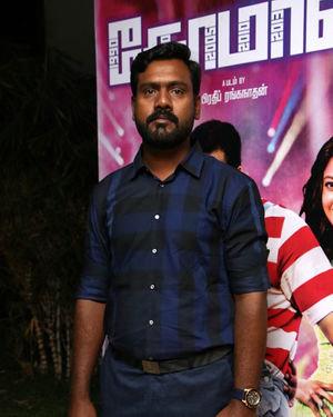 Comali Tamil Movie Press Meet Photos | Picture 1671954