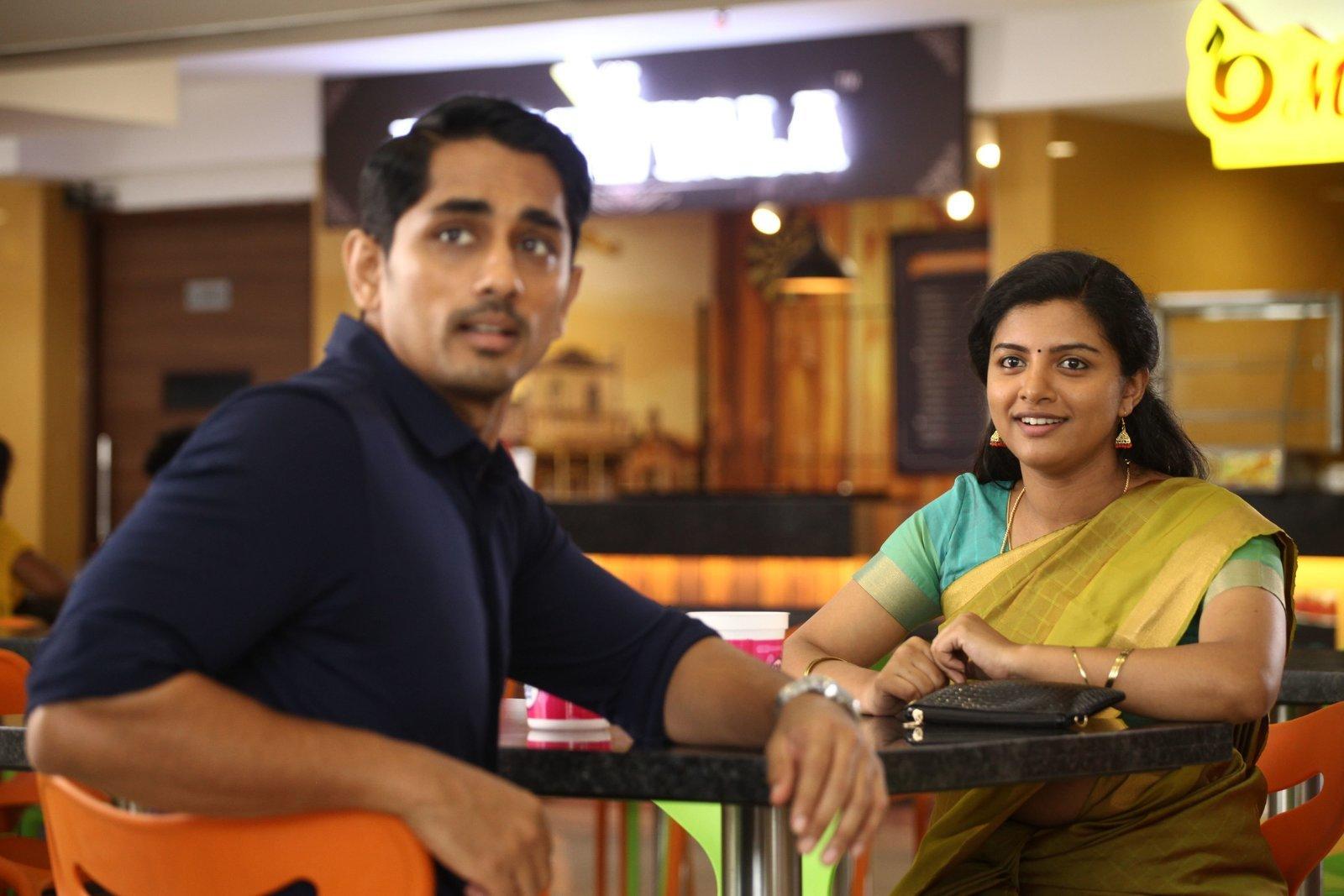 Sivappu Manjal Pachai Movie Stills | Picture 1672873