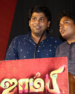 Zombie Tamil Movie Audio Launch Photos | Picture 1677275