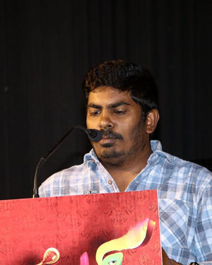 Zombie Tamil Movie Audio Launch Photos | Picture 1677271