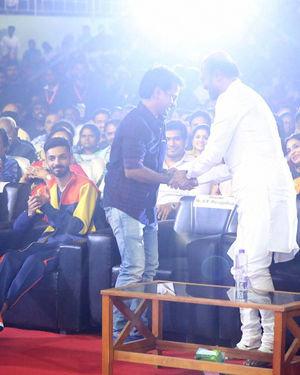 Dharbar Movie Audio Launch Photos | Picture 1706091