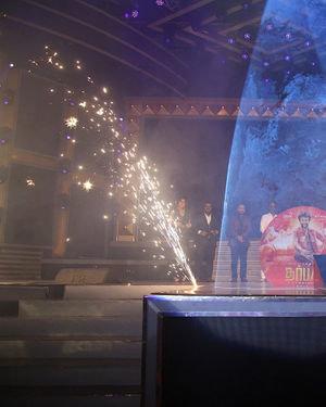 Dharbar Movie Audio Launch Photos | Picture 1706106