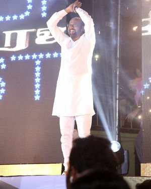 Rajinikanth - Dharbar Movie Audio Launch Photos | Picture 1705999
