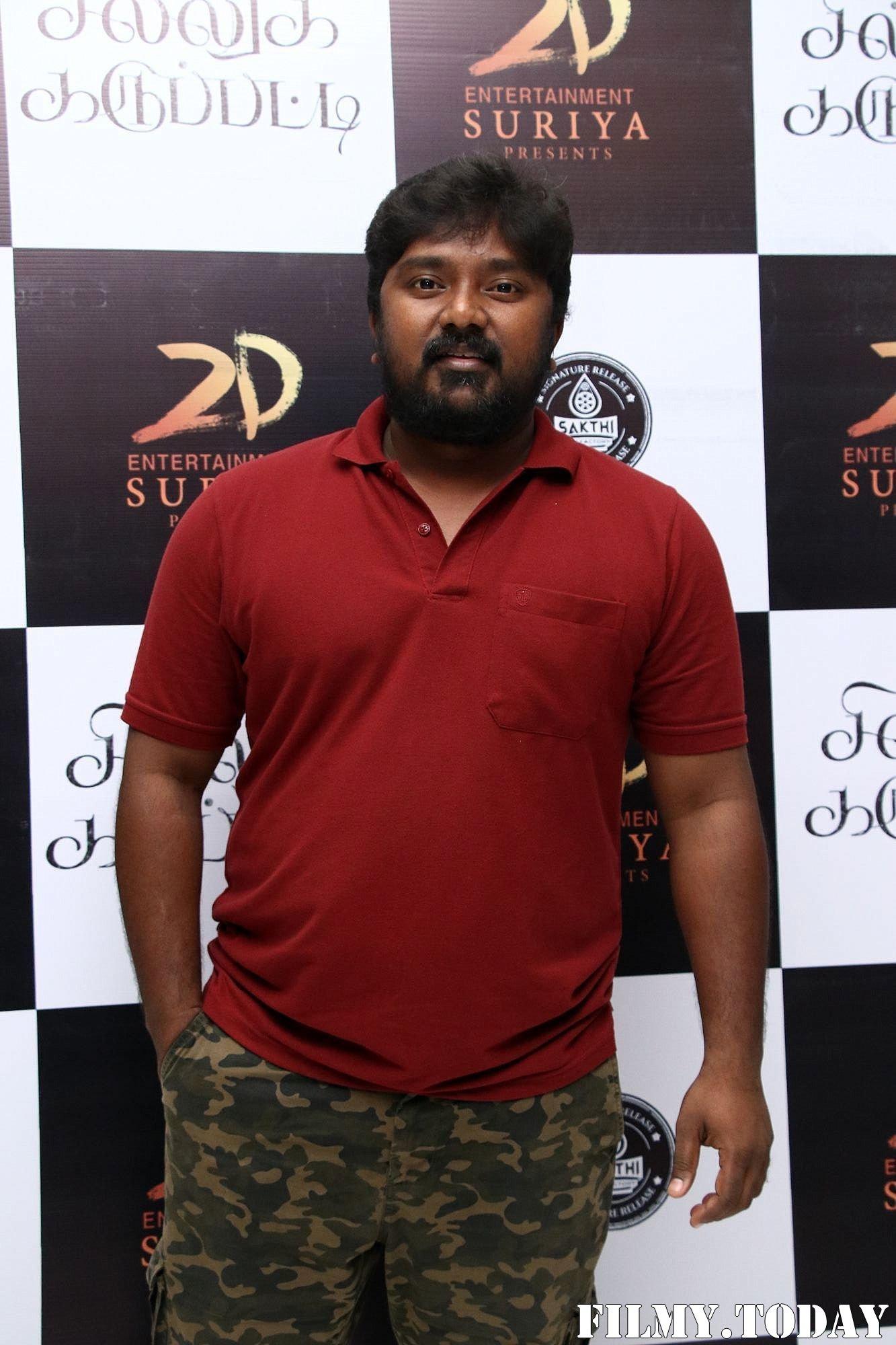 Sillu Karupatti Movie Premiere Show Photos | Picture 1711635