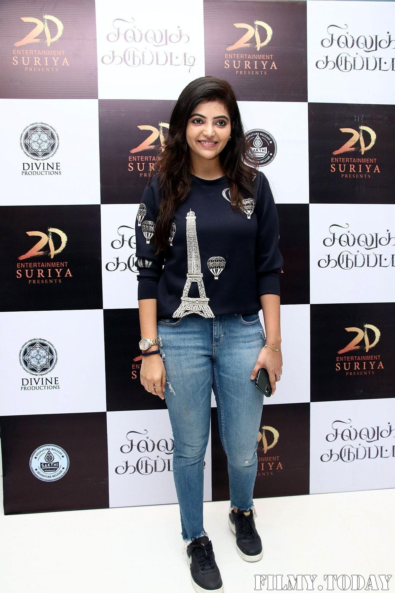 Athulya Ravi - Sillu Karupatti Movie Premiere Show Photos | Picture 1711627