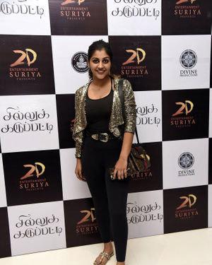 Yaashika Aanand - Sillu Karupatti Movie Premiere Show Photos | Picture 1711577