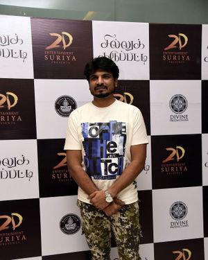Sillu Karupatti Movie Premiere Show Photos | Picture 1711575