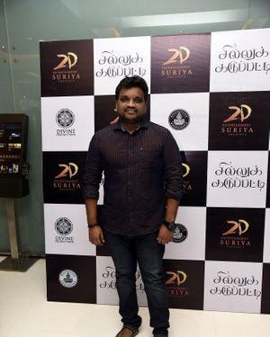Sillu Karupatti Movie Premiere Show Photos | Picture 1711598
