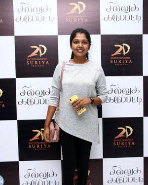 Riythvika - Sillu Karupatti Movie Premiere Show Photos | Picture 1711613