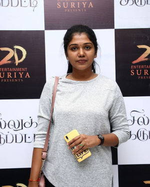 Riythvika - Sillu Karupatti Movie Premiere Show Photos | Picture 1711647