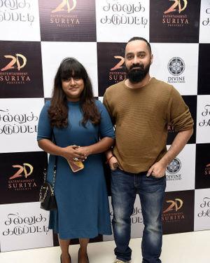 Sillu Karupatti Movie Premiere Show Photos | Picture 1711586