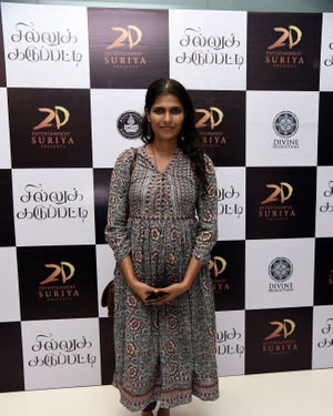Sillu Karupatti Movie Premiere Show Photos | Picture 1711581
