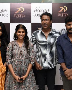 Sillu Karupatti Movie Premiere Show Photos | Picture 1711593