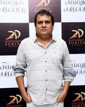 Sillu Karupatti Movie Premiere Show Photos   Picture 1711616