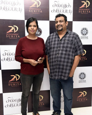 Sillu Karupatti Movie Premiere Show Photos | Picture 1711574