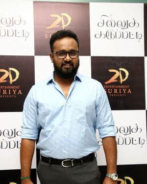 Sillu Karupatti Movie Premiere Show Photos   Picture 1711603