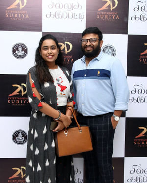 Sillu Karupatti Movie Premiere Show Photos | Picture 1711639