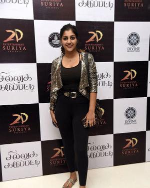 Yaashika Aanand - Sillu Karupatti Movie Premiere Show Photos | Picture 1711579