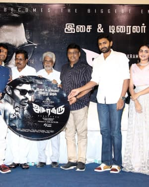 Asura Guru - Asura Guru Movie Audio Launch Photos