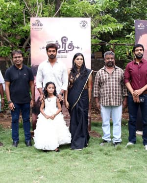 Bakrid Tamil Movie Press Meet Photos | Picture 1657929