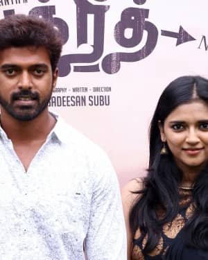 Bakrid Tamil Movie Press Meet Photos | Picture 1657947