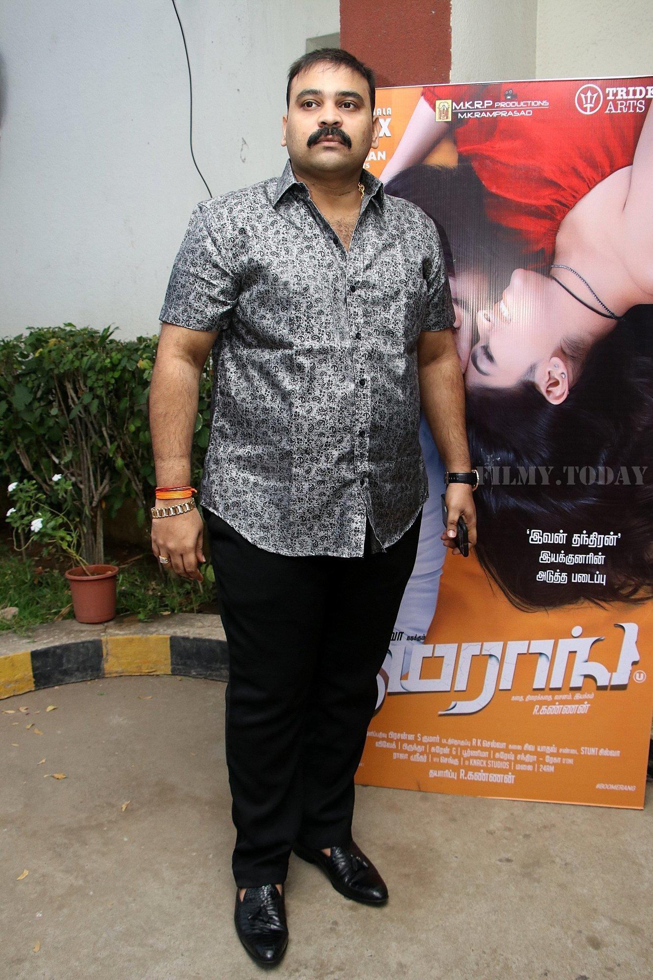 Boomerang Movie Press Meet Photos | Picture 1630493