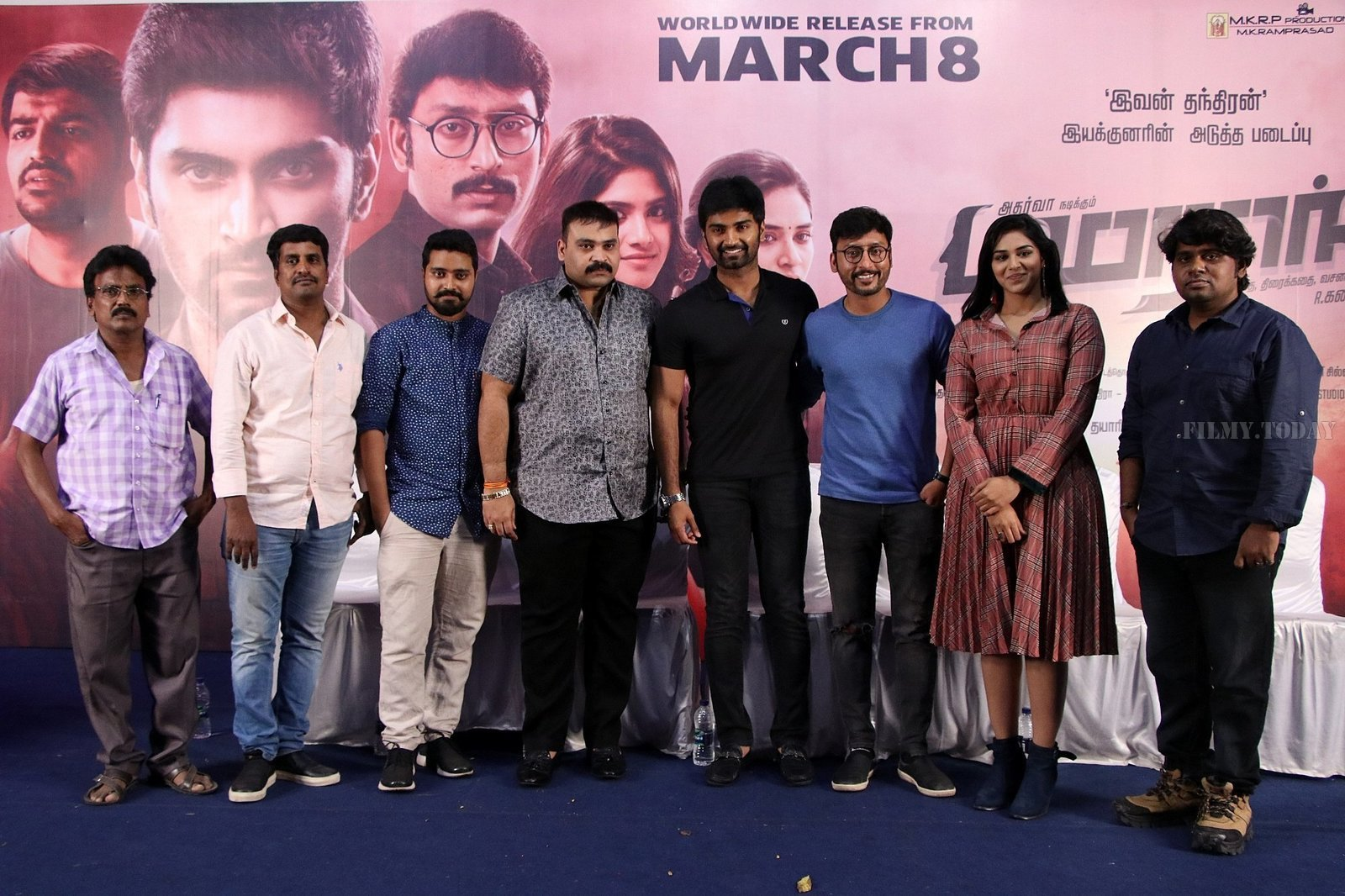 Boomerang Movie Press Meet Photos | Picture 1630507