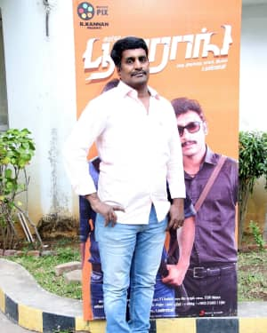 Boomerang Movie Press Meet Photos | Picture 1630491