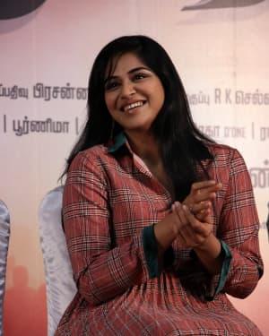 Indhuja - Boomerang Movie Press Meet Photos | Picture 1630456