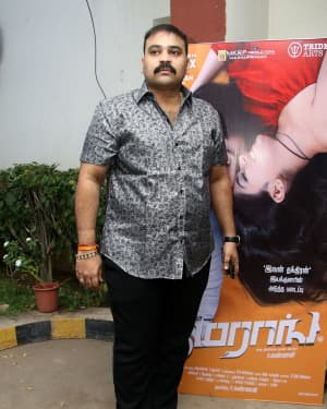 Boomerang Movie Press Meet Photos | Picture 1630493