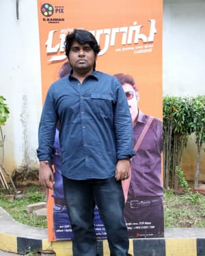 Boomerang Movie Press Meet Photos | Picture 1630488