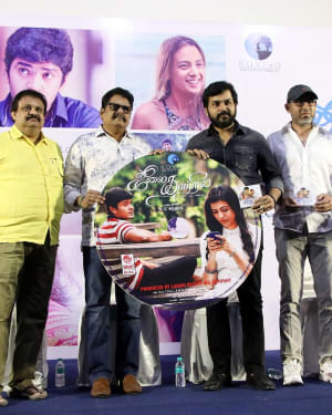 July Kaatril Movie Audio Launch Photos | Picture 1630589