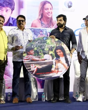 July Kaatril Movie Audio Launch Photos