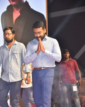Ngk Telugu Version Pre Release Event Photos | Picture 1650268