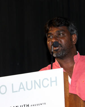 Gundu Movie Audio Launch Photos | Picture 1700823