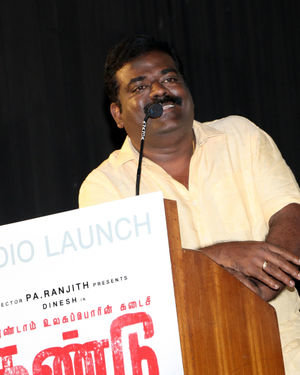 Gundu Movie Audio Launch Photos | Picture 1700827