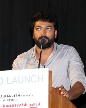 Gundu Movie Audio Launch Photos | Picture 1700829