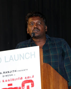 Gundu Movie Audio Launch Photos | Picture 1700819